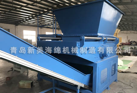 TDP-S-7 Crushing Machine