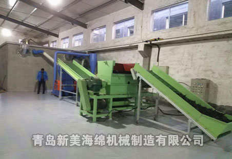 TDP-S-6 Crushing Machine